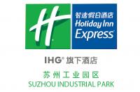 苏州工业园区智选假日酒店