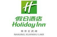 南京玄武湖假日酒店