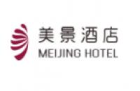深圳市美景酒店管理有限公司