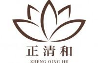 北京正清和餐饮有限公司