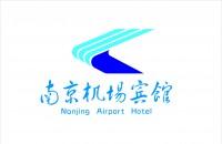 南京禄口国际机场有限公司宾馆分公司