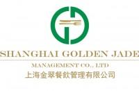 上海金翠餐饮管理有限公司