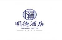武汉明德酒店有限公司