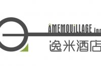 广东驿米酒店管理有限公司