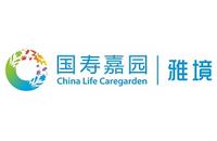 国寿魅力花园(苏州)养老养生管理有限公司