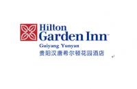 贵阳汉唐希尔顿花园酒店