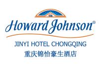 重庆锦怡豪生酒店