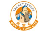 深圳市捷旅国际旅行社有限公司