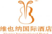 广州市迎家酒店有限公司