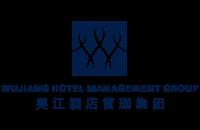 苏州市吴江酒店管理集团