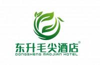 贵州东升毛尖酒店有限责任公司