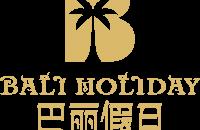 宁波巴丽假日酒店公司