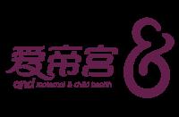 深圳爱帝宫母婴健康管理股份有限公司