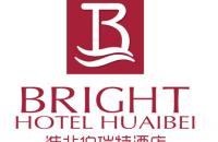 淮北伯瑞特度假酒店