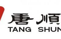 惠州顺盛现代农业有限公司(四季园)