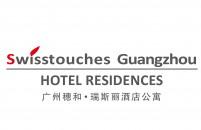 广州瑞斯丽酒店