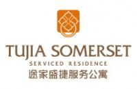 雅途物业管理(上海)有限公司