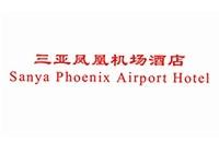 三亚凤凰机场酒店