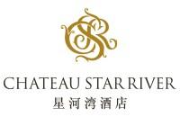 广州星河湾酒店物业管理有限公司