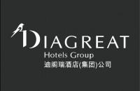 迪阁瑞酒店集团公司
