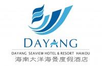 海南景廷温泉海景度假酒店