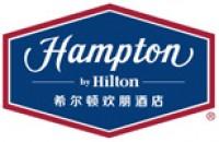 南宁希尔顿欢朋酒店