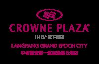 中信国安第一城皇冠假日酒店