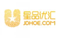 深圳市星品优汇电子商务有限公司