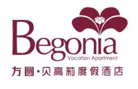 广州游家酒店有限公司