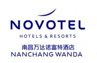 南昌万达诺富特酒店