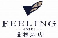 西安菲林酒店管理有限公司