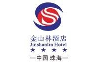 珠海市金山林酒店有限公司