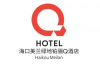 海口美兰绿地铂骊Q酒店