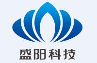深圳市盛阳科技股份有限公司