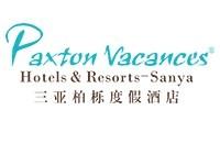 三亚柏栎度假酒店