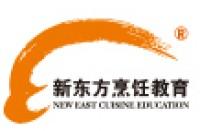 北京市新东方烹饪职业技能培训学校