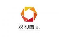 河北观和国际酒店管理有限公司