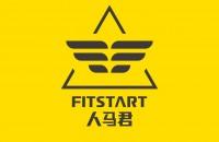 上海型跃健身服务有限公司
