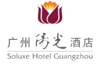 广东寒雅酒店管理咨询有限公司