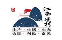 杭州旅游实业发展有限公司