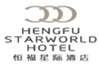 恒福星际酒店