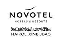 海口新埠岛诺富特酒店