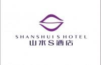 武汉山水S酒店