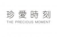 克莉丝汀国际策划(北京)有限公司