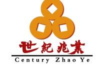 广州市世纪兆业经济发展有限公司