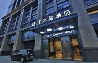 杭州桔缘酒店管理有限公司