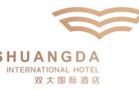 三亚双大国际酒店经营管理有限公司