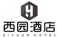 东莞市恒悦西园酒店管理有限公司
