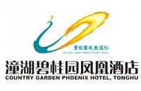 惠州潼湖碧桂园凤凰酒店