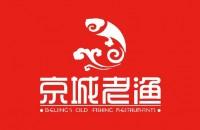 京城老渔(北京)餐饮管理有限公司